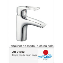 High Quality Single Handle Basin Faucet